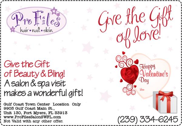 2014 Valentines Gift